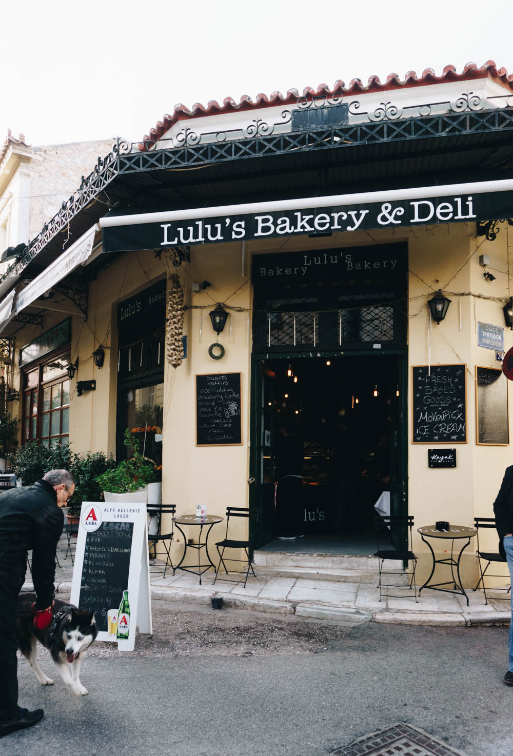 athens greece travel guide lulus bakery rgdaily blog rebecca goddard